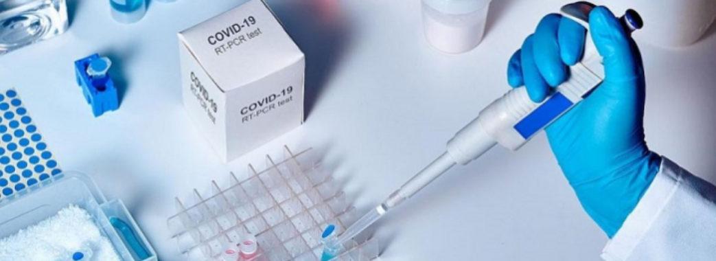 Ще у 227 мешканців Львівщини виявили коронавірус: ситуація у районах