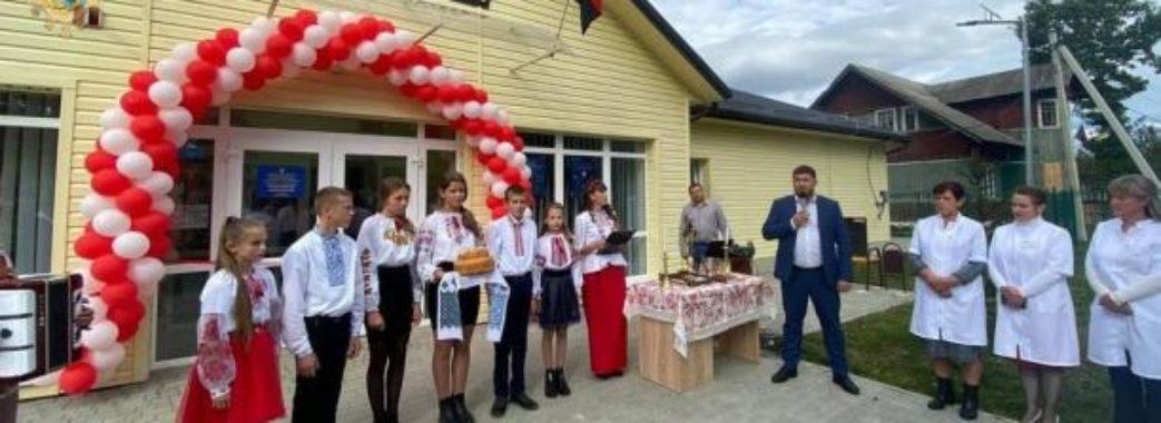 На Турківщині відкрили новозбудовану медамбулаторію