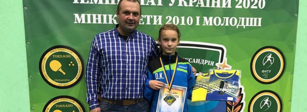 10-річна Діана Колєннікова з Жовкви стала чемпіонкою України з настільного тенісу