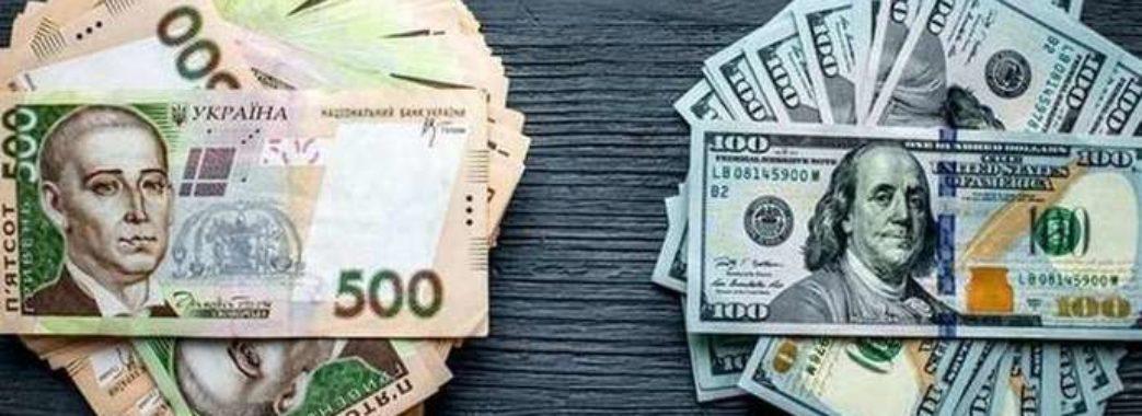 Що буде з гривнею після виборів: львівський економіст порадив, в якій валюті краще тримати заощадження