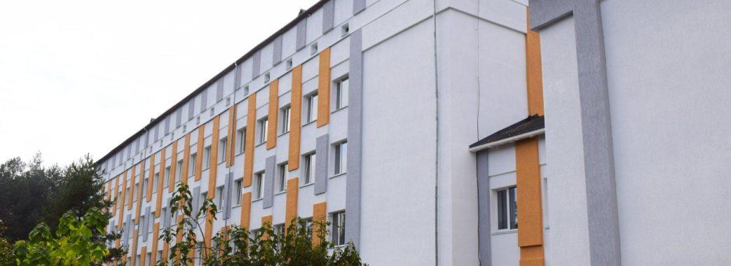За кошти уряду США у Новояворівську облаштували реабілітаційний центр