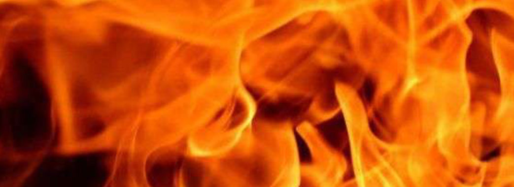 На Дрогобиччині під час пожежі у власному будинку загинула 69-річна жінка