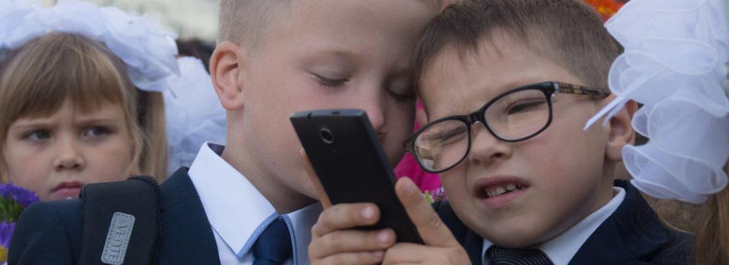 У школу без телефона: у Верховній Раді зареєстрували новий законопроект