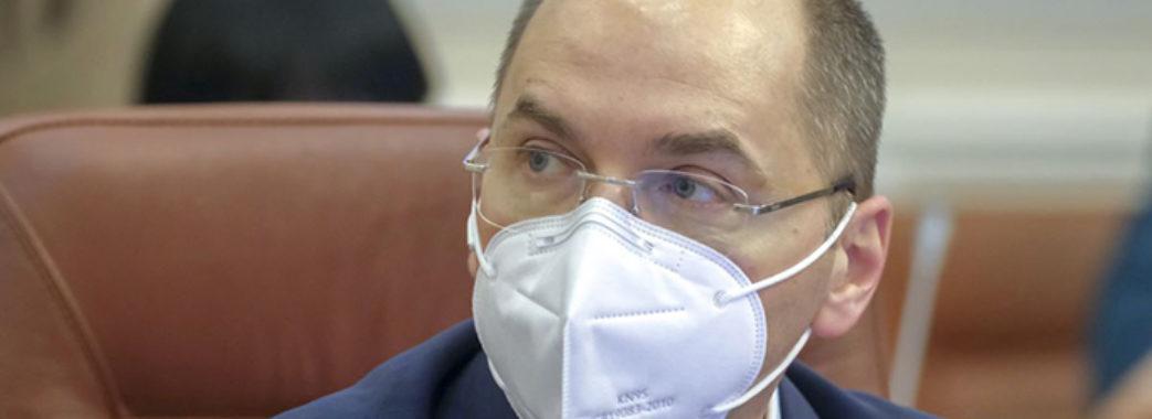 Міністр охорони здоров'я наполягає на штрафах для людей, які не носять маски