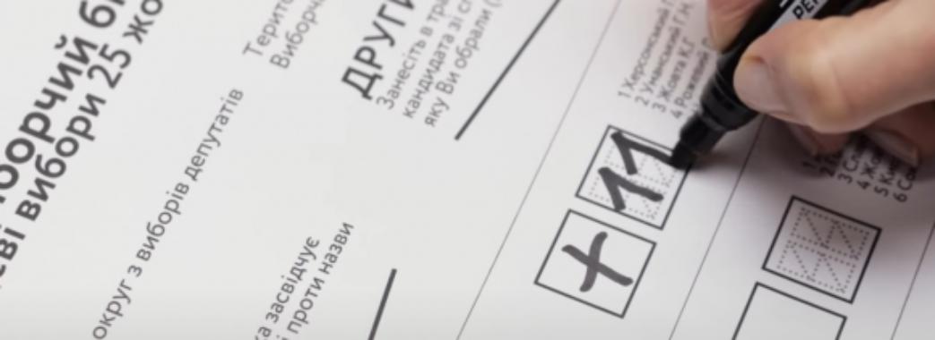 На Стрийщині виявили 42 тисячі бракованих  бюлетенів