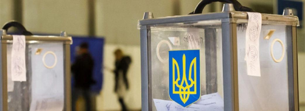 """Місцеві вибори – 2020: завтра в Україні розпочнеться """"день тиші"""""""