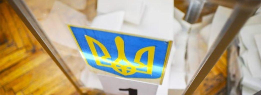 На Самбірщині члени однієї з ДВК відмовилися працювати на виборах