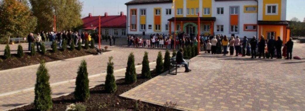 На Городоччині відкрили нову школу на 110 учнів
