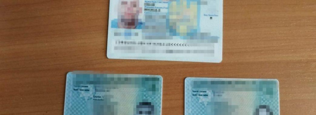 Займались підробкою паспортів:СБУ викрила групу злочинців, серед яких жителі Львівщини