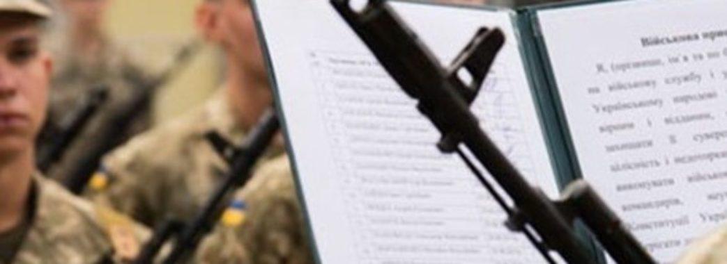 В Україні почався осінній призов: що треба знати