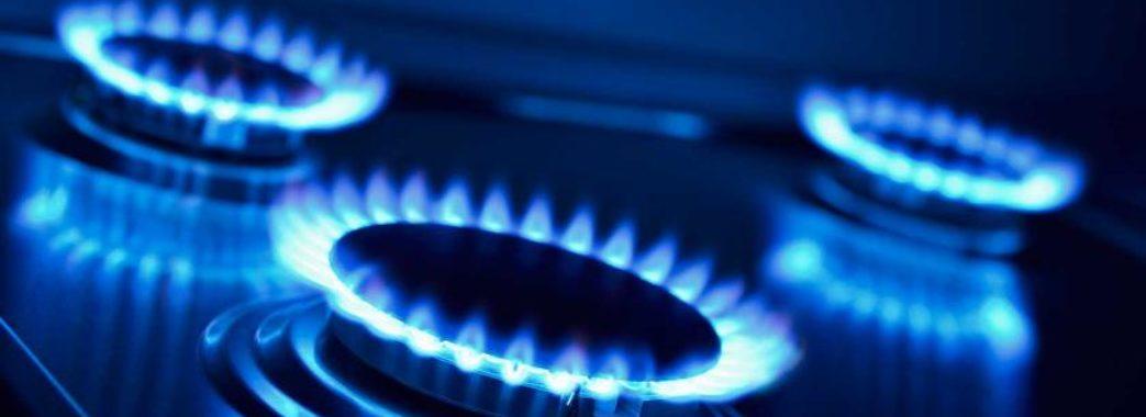 У листопаді для українців зросте ціна на газ