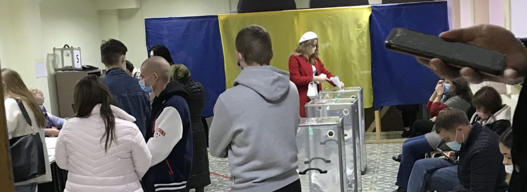Стало відомо, скільки львів'ян взяли участь у виборах