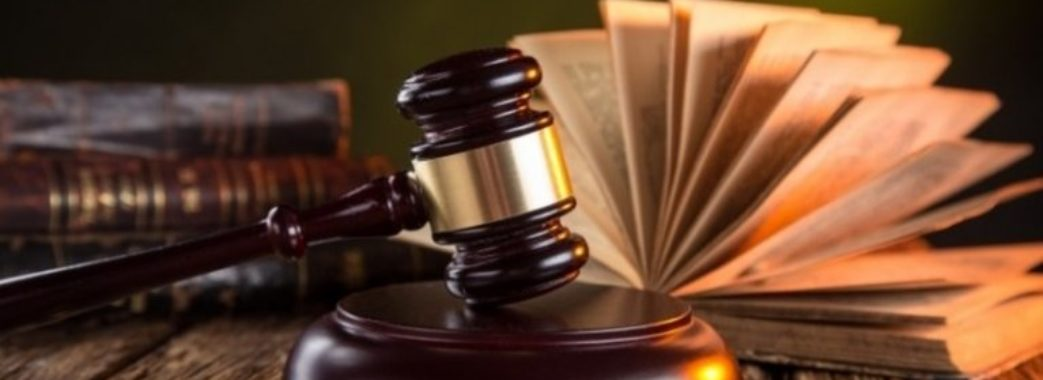 За зґвалтування власної доньки мешканець Радехівщині проведе у в'язниці дев'ять років