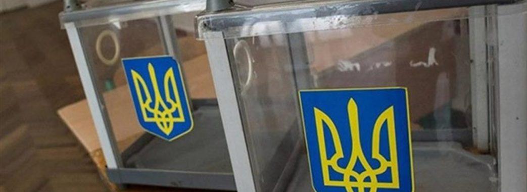 У Самборі та на Стрийщині передчасно порахували голоси