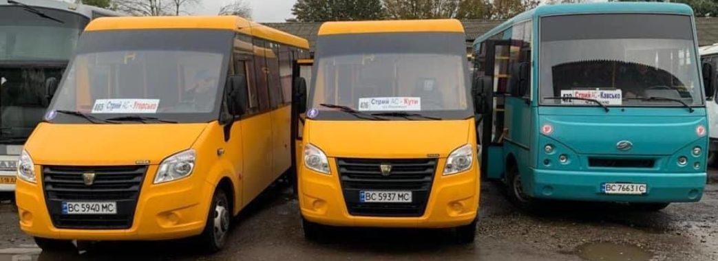 На Стрийщині почали курсувати нові автобуси