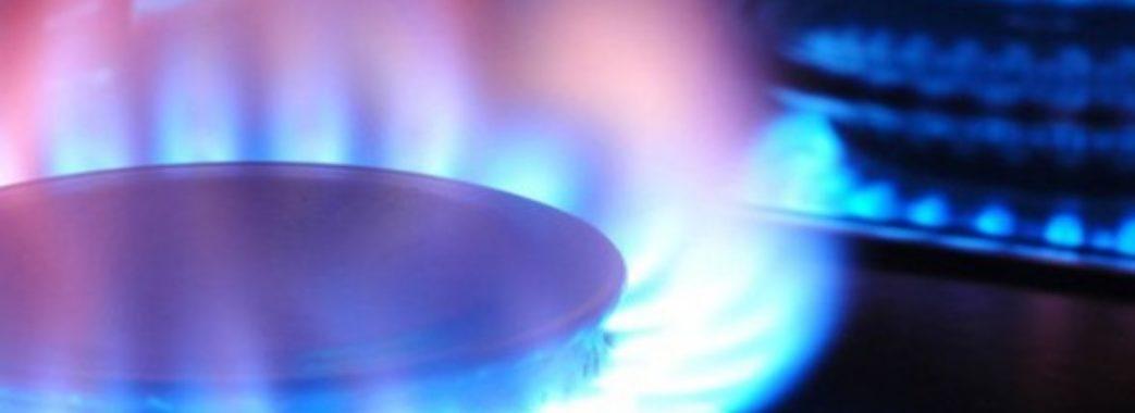 """Ціна на газ взимку впаде, – """"Нафтогаз України"""""""