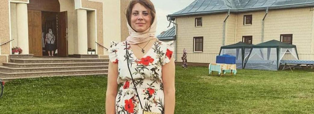 «Попри увесь біль, вона тримається бадьоро»: Олександрі Гуй, яка постраждала в ДТП через п'яного майора, потрібна допомога