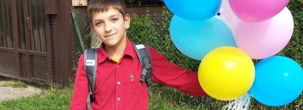 """""""Думали, просто застуда"""": в 11-річного львів'янина Маркіяна Кіцинюка виявили пухлину мозку"""