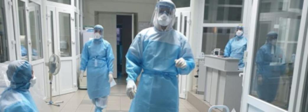 Міністр охорони здоров'я розповів, скільки грошей виділяє держава на пацієнтів з COVID-19