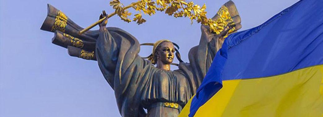 В Україні почнуть відзначати два нових свята