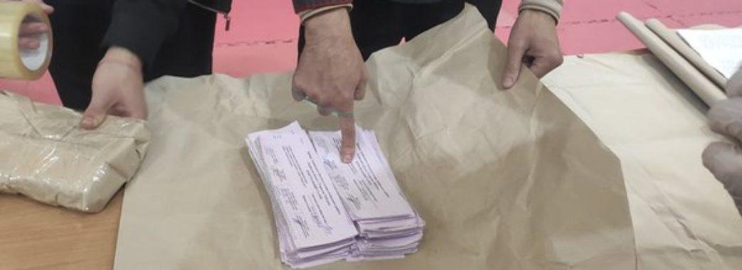 На Перемишлянщині одна із ДВК чотири рази їздила на уточнення виборчих документів