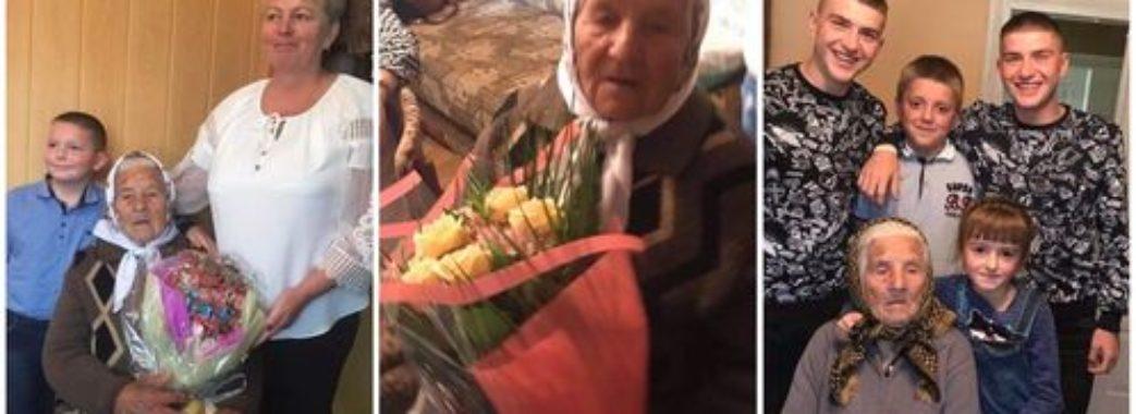 Жителька Старосамбірщини у свято Покрови відзначила столітній ювілей