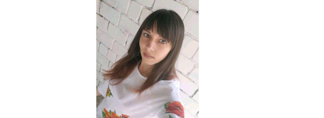 Купила сигарети і зникла: на Дрогобиччині розшукують молоду дівчину