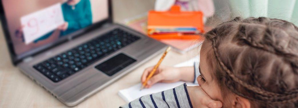 Дистанційне навчання розпочнеться у листопаді – дитяча інфекціоністка