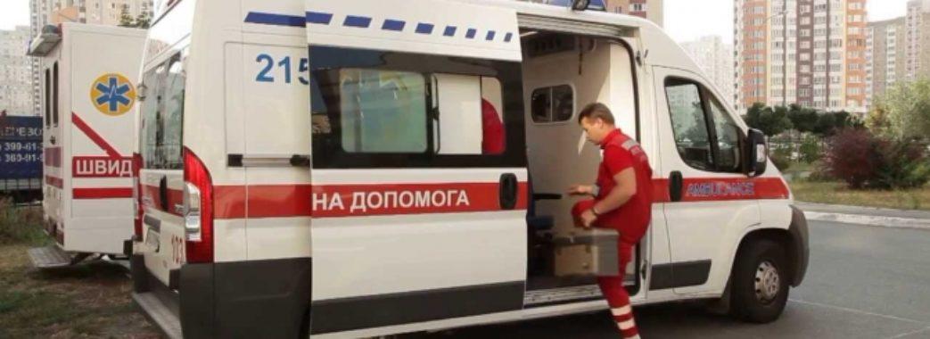 Бригади «швидкої допомоги» на Львівщині здійснили рекордну кількість виїздів до хворих з COVID-19