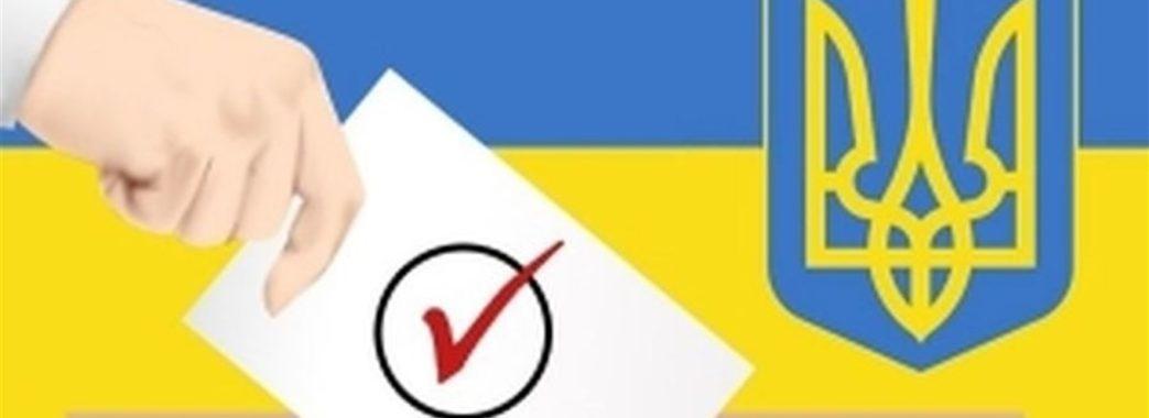На Львівщині стартували місцеві вибори: що важливо знати