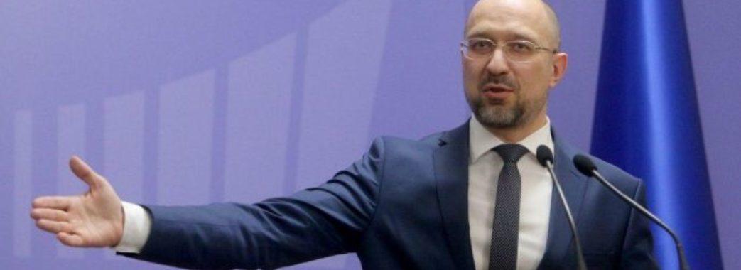 «Уряд готовий підставити плече»: Шмигаль пообіцяв компенсації підприємцям за карантин вихідного дня