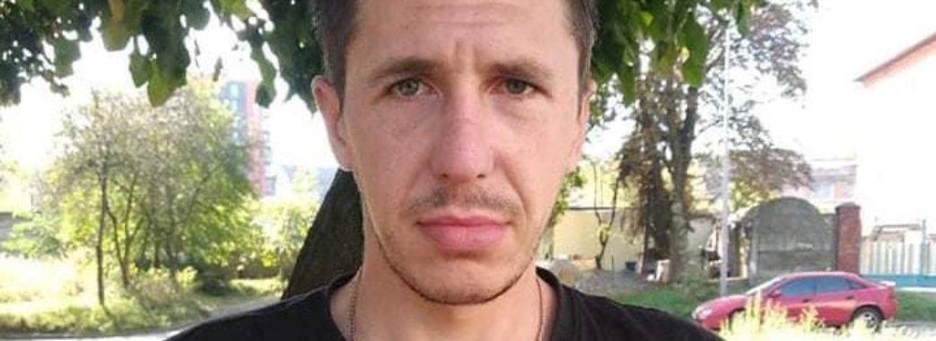 У Львові розшукують небезпечного рецидивіста, він втік з-під домашнього арешту