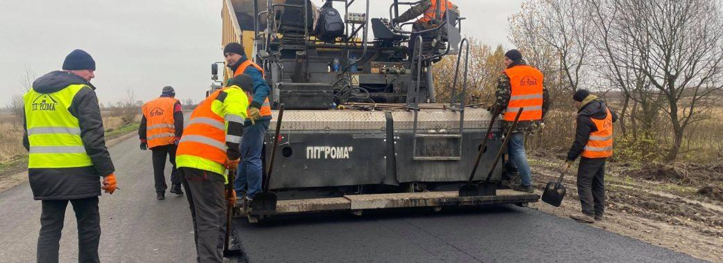 На Львівщині ремонтують дорогу, що веде до кордону
