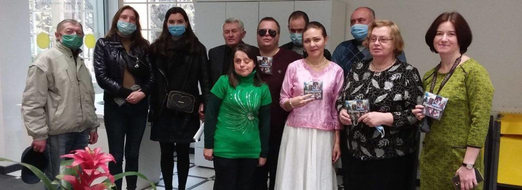 «Нас не треба жаліти, нас треба розуміти»: у Львові незрячі виконавці презентували компакт-диск