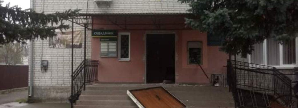 На Миколаївщині просто у сільській раді пограбували банкомат
