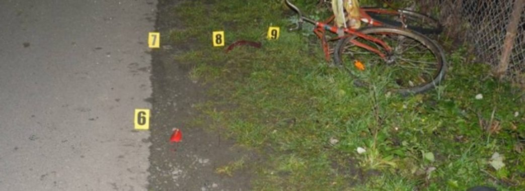 На Перемишлянщині водій збив на смерть велосипедиста та утік