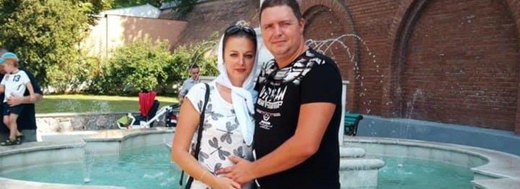 «Мені соромно за своє щастя»: дружина врятованого донеччанина написала лист-подяку родині донора зі Львова