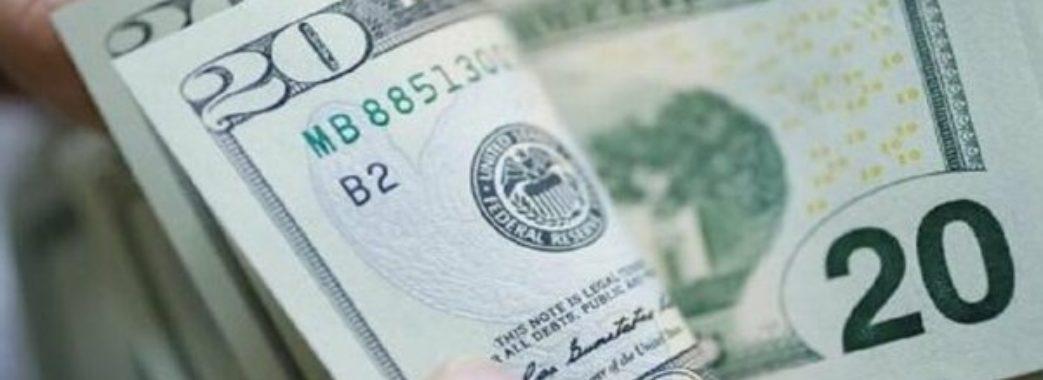 Вакцина від коронавірусу може обвалити курс долара – аналітики