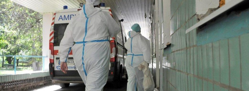 В Україні кількість хворих від COVID-19 перевалила за 10,5 тисяч: що на Львівщині