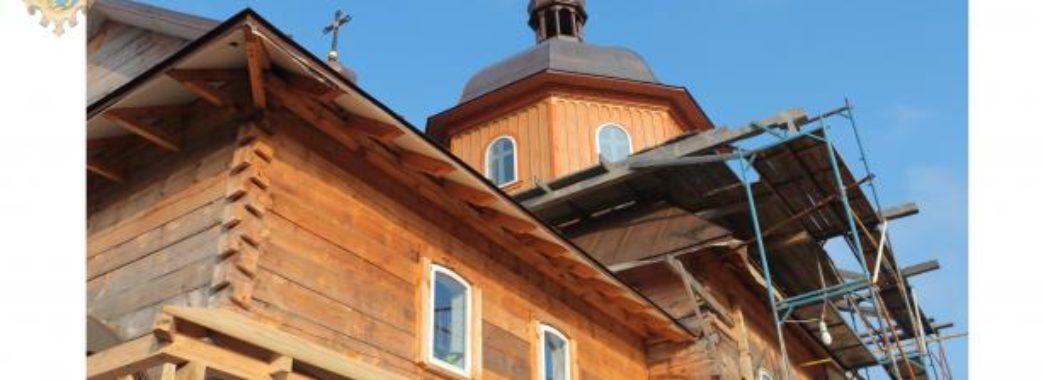 На Яворівщині завершують реставрувати 200-річну дерев'яну церкву