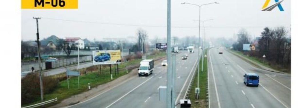На дорогах Львівщини з'явилися камери автоматичної фіксації порушення швидкості