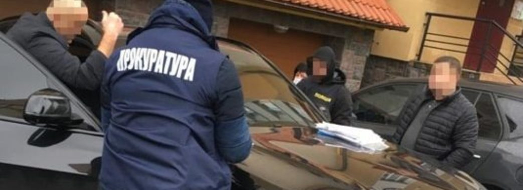У Львові викрили шахраїв, які заробляли на перереєстрі нерухомості