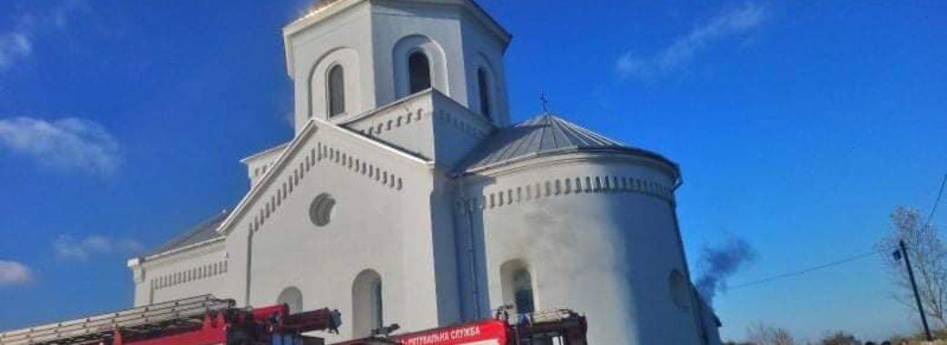 На Пустомитівщині горіла церква XVI століття