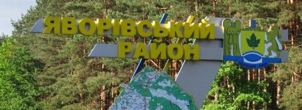 «Новий Яворівський район має стати відомим на всю Україну», – нардеп Бакунець