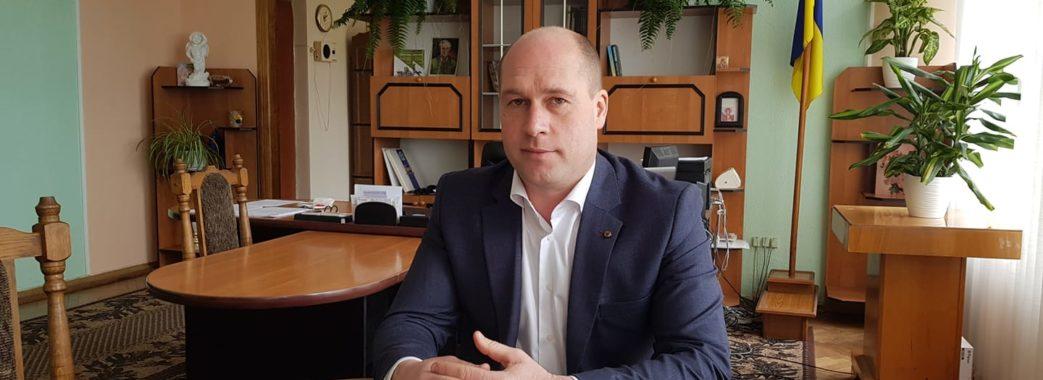 Президент звільнив очільника Буської РДА