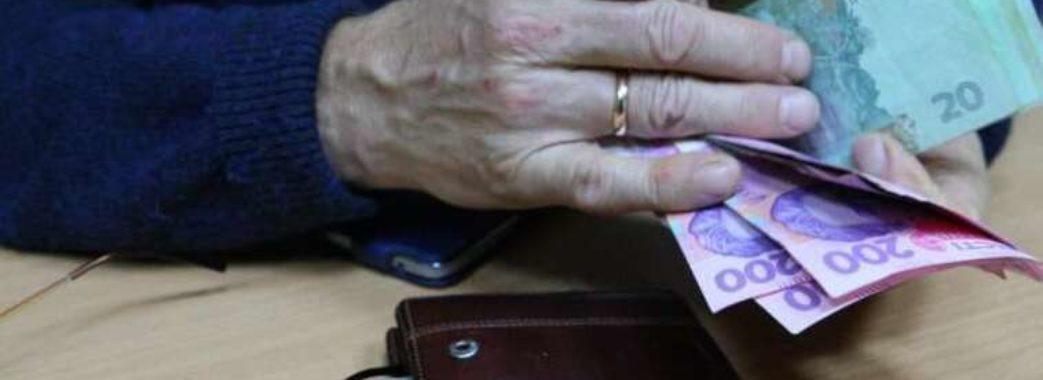 З наступного року українці без стажу не зможуть отримувати пенсію