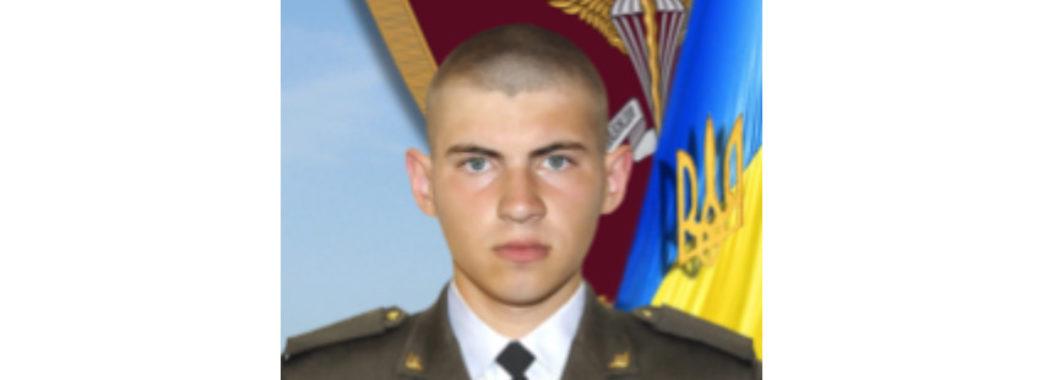 Львівщина завтра попрощається із загиблим на Донбасі воїном 80-ї бригади