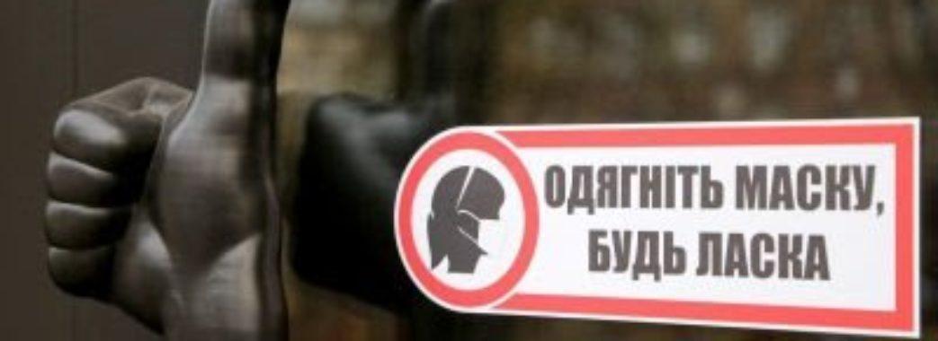 """""""Якомога швидше"""": Аваков виступив за запровадження локдауну на три-чотири тижні"""