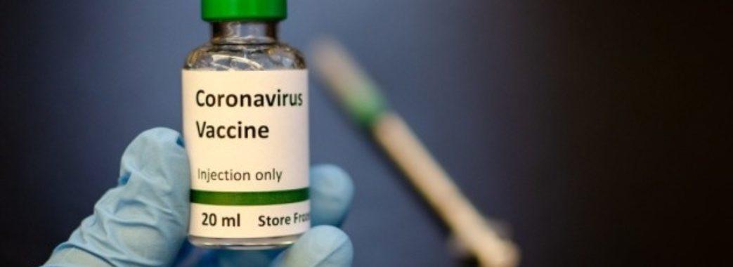 Чи зупинить пандемію поява вакцини: пояснення ВООЗ