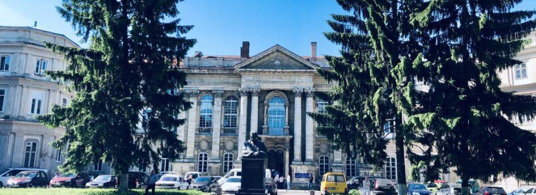 У Львові виставили на аукціон два приміщення обласної лікарні